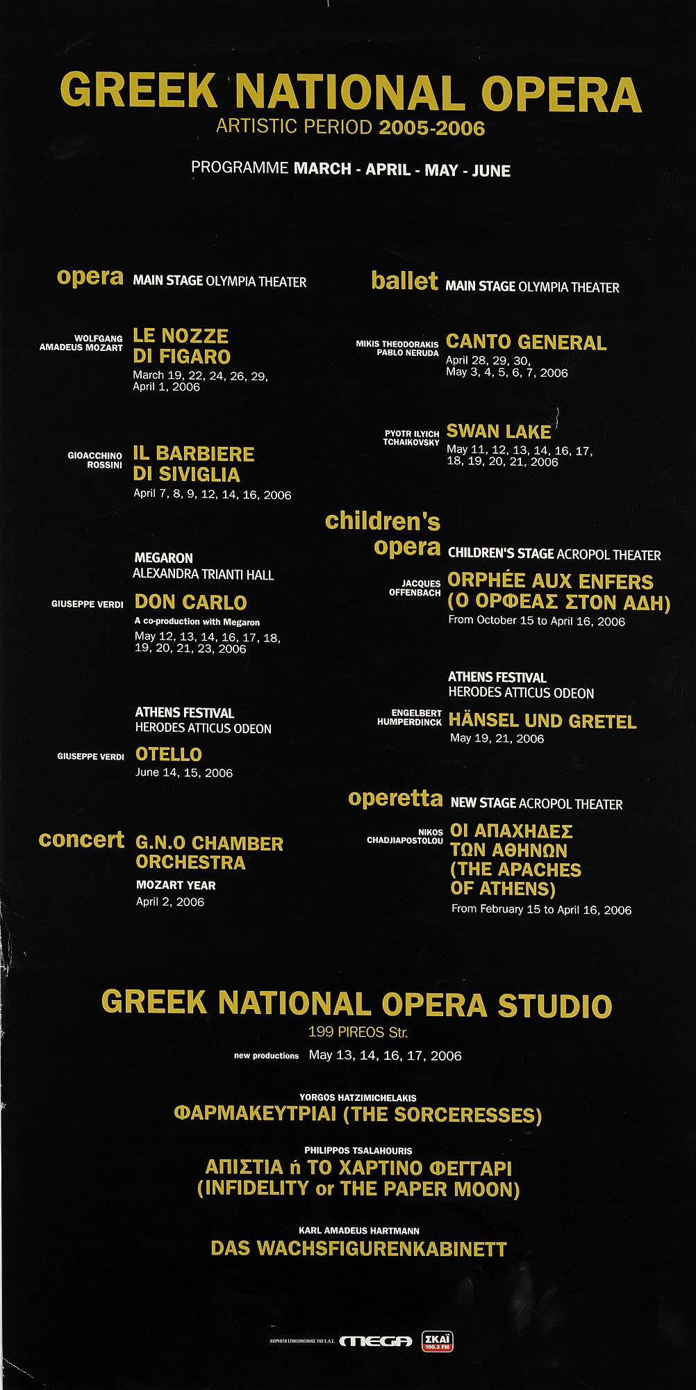 Greek National Opera, Programme March-April-May-June, 2005-2006